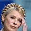 Юлия Тимошенко планирует баллотироваться в президенты Украины