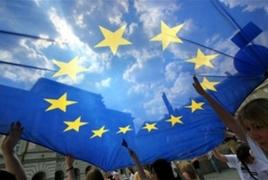 Франция официально признала флаг и гимн Евросоюза