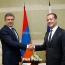 Russia's Medvedev to arrive in Armenia October 24