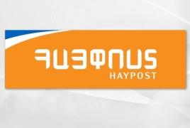 Haypost cancels souvenir sheet dedicated to Armenia-Iran ties