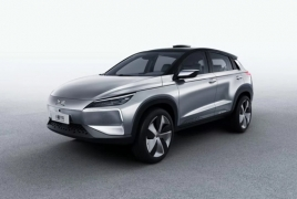 Chinese EV startup uses Tesla patents to launch all-electric SUV