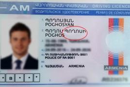 В России мигранты не смогут водить машину по иностранным правам