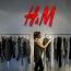 В Тбилиси 18 ноября откроется первый магазин H&M