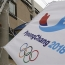 Armenia may send three to seven athletes to Winter Olympics