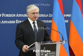 Armenian foreign minister to travel to Israel November 6-7
