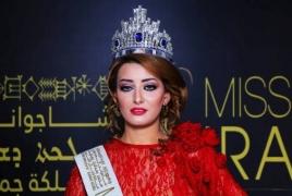 Девушка из Ирака впервые за 45 лет примет участие в конкурсе «Мисс Вселенная»