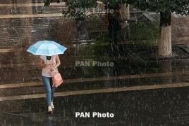 В Армении сохранится дождливая погода
