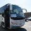 «Զվարթնոց» օդանավակայան-Երևան երթուղին կգործի հաստատված չվացուցակով