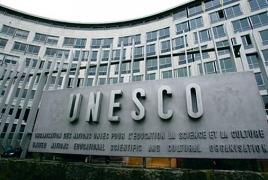 Экс-министр культуры Франции назначена Гендиректором ЮНЕСКО