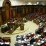Парламент Армении принял закон о частичной отмене отсрочки по учебе