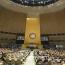 ՀՀ-ն ՄԱԿ-ի Գլխավոր վեհաժողովում դեմ է քվեարկել հակառուսական բանաձևին