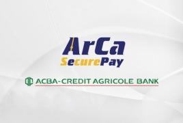 АКБА-КРЕДИТ АГРИКОЛЬ банк внедрил систему безопасности платежей ArCa SecurePay
