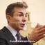 Իվանիշվիլին 1 մլրդ եվրո է հատկացրել Քութայիսում համալսարանի կառուցմանը