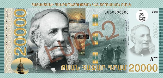 Представлены эскизы новых армянских купюр