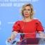 Захарова опровергла информацию СМИ о «плане Путина» по Карабаху