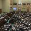 Polish Sejm adopts resolution on Armenian community's 650th anniv.
