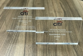 Америабанк получил 2 премии «Превосходства качества» от Ситибанка