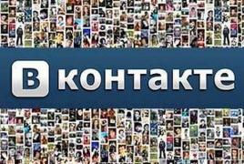 Во ВКонтакте появилась возможность редактировать отправленные сообщения