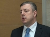 Վրաստանի վարչապետի այցը Հայաստան հետաձգվել է