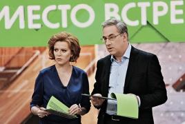 ՌՀՄ-ն պահանջում է եթերից զրկել հակահայ քաղաքագետներին ու լրագրողներին