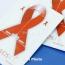Հետազոտություն. ՌԴ-ում ավելի քան 2 մլն ՄԻԱՎ վարակակիր կա