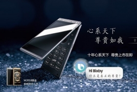 Samsung представила новый телефон-раскладушку: Она дороже iPhone X