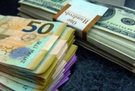 Ադրբեջանում արժույթի սակարկություններում «նավթային» փողերի պահանջարկը նվազել է