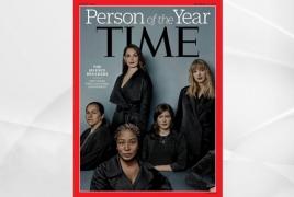 Time-ի «Տարվա մարդը»՝ Հոլիվուդում սեռական ոտնձգությունների մասին բարձրաձայնողները
