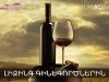 В Армении создадут более благоприятные условия для виноделов