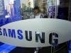 Samsung представит «умную» одежду для зарядки гаджетов