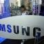 Samsung выпустит смартфон с единым двусторонним экраном