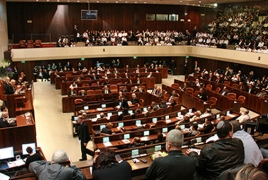 Bill recognizing Armenian Genocide to be submitted to Israeli parliament