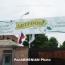 «Էմ Բի Կապիտալը» գնել է «Արտֆուդի» բաժնետոմսերի 75%-ը. $3 մլն կներդրվի