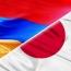 ՀՀ ու Ճապոնիան կգործակցեն՝ պահպանելու հնագիտական արժեքները
