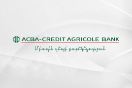 АКБА-КРЕДИТ АГРИКОЛЬ банк разместит облигации на общую сумму в 1 млрд драмов