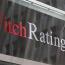 Fitch-ը պահպանել է բացասական կանխատեսումը 2018-ին Ադրբեջանի բանկային համակարգի համար