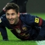 Месси получает в «Барселоне» рекордно высокую зарплату в истории футбола