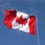 В канадском Онтарио можно будет сдавать водительский тест на армянском
