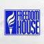 Freedom House назвал Армению частично свободной страной с несвободной прессой