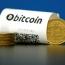Владельцев биткоинов предупредили о возможной потере всех вложенных денег