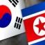 КНДР и Южная Корея создадут единую команду на Олимпиаде