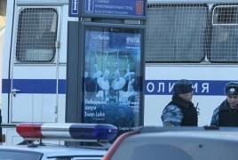 Новое нападение на школу в России: ,,,
