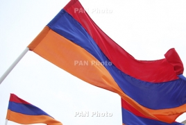 Армения стала членом Международной морской ,,,