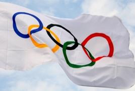 МОК запретил проносить флаг РФ на трибуны Олимпиады-2018