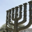 Muslim countries urged to cut ties with Israel