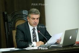 Премьер Армении примет участие в заседании Евразийского межправительственного совета