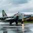 В Сирии сбит российский самолет