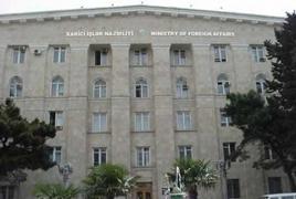 МИД Азербайджана: Алиев говорил не о «возвращении Еревана»