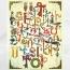 Ученый: Древнеармянский незаменим в изучении других индоевропейских языков