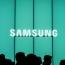 Samsung-ը հայացքով կառավարվող ԱԹՍ է նախագծել